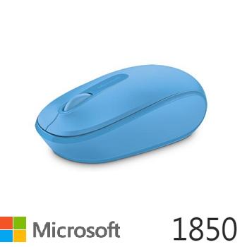 Microsoft 無線行動滑鼠1850-活力藍(U7Z-00059)