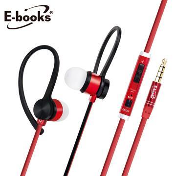 E-books S29音控接聽兩用耳掛耳機(E-EPA096)