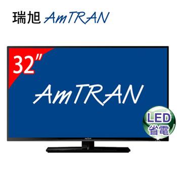 【福利品】AmTRAN 32型 LED液晶顯示器(A32 (視155319))