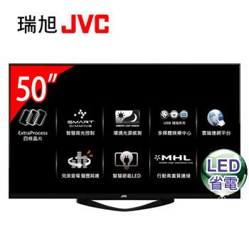 【福利品】 JVC 50型 LED智慧聯網液晶顯示器(50F(視155370))