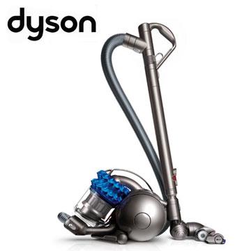 【展示机】dyson DC46 圆筒式吸尘器(宝蓝色)(DC46)