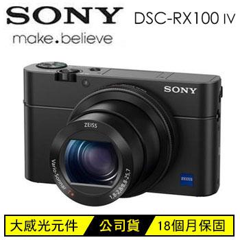 SONY RX100M4類單眼相機-黑(DSC-RX100M4)