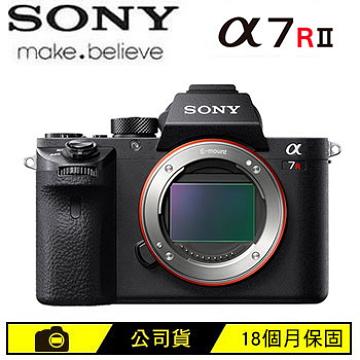 SONY ILCE-7RM2可交換式鏡頭相機BODY(ILCE-7RM2)