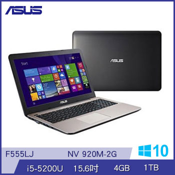 ASUS F555LJ Ci5 NV920 獨顯筆電(F555LJ-0091A5200U)