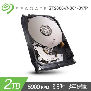【2TB】Seagate 3.5吋 NAS (救援昇級版)(ST2000VN001-3Y/P)
