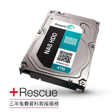 Seagate 3.5吋 4TB NAS (救援昇級版)(ST4000VN003-3Y/P)