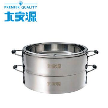 大家源304不鏽鋼原味蒸籠(TCY-3200)