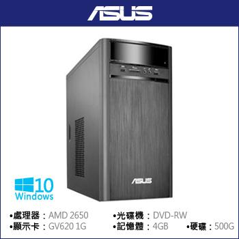 ASUS A31BD Sempron-2650 NV620 雙核獨顯桌上型電腦(A31BD-0021A265GTT)