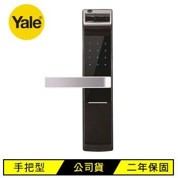 YALE 電子鎖(YDM4109)