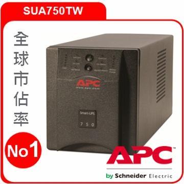 APC 不斷電系統 Smart-UPS(SUA750-TW)