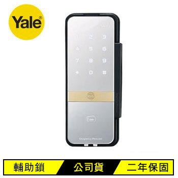 YALE電子輔助鎖(YDR323)