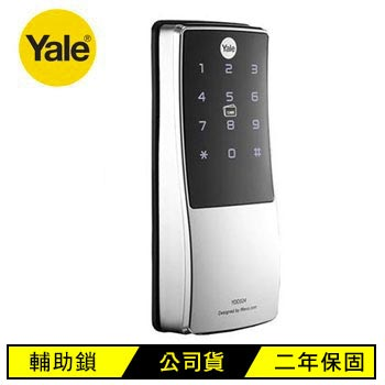 YALE電子輔助鎖(YDD324)