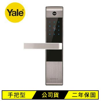 YALE電子鎖(YDM3109 (銀))