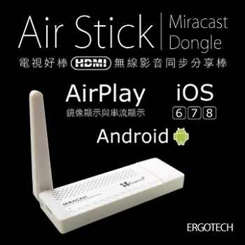 人因Air Stick HDMI無線影音同步分享棒(MD3056PW-02)