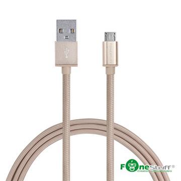 FONESTUFF Micro 編織鋁合金傳輸線-金(FSL006-G)