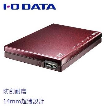 【1TB】I-O DATA 超高速(HDPC-CUT1.0BR【復古紅】)