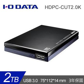 【2TB】I-O DATA 超高速(HDPC-CUT2.0K【內斂黑】)