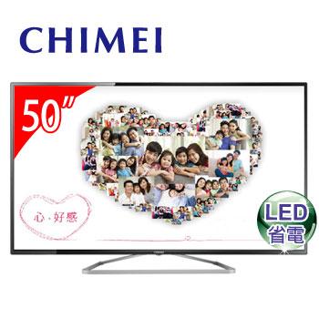 CHIMEI 50型LED低藍光顯示器 TL-50A100