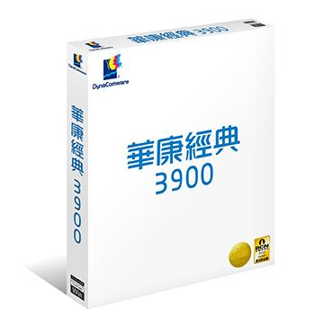 華康經典 3900-中文/完整版/WIN(華康經典 3900)