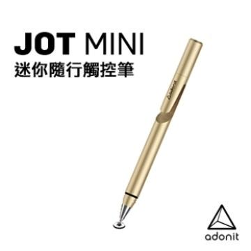 Adonit Jot Mini 迷你隨行觸控筆-金色