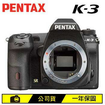 PENTAX K-3數位單眼相機Body(K-3 BODY)