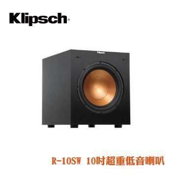 Klipsch 超重低音喇叭(R-10SW)