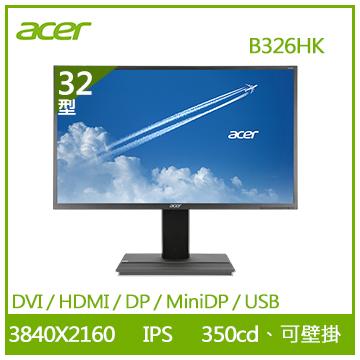 【32型】ACER B326HK LED IPS液晶顯示器(B326HK)