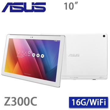 【16G】ASUS ZenPad 10 WIFI/白(Z300C-1B042A)