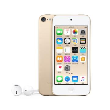 【32GB 】iPod touch 6TH 金色(MKHT2TA/A)