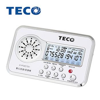 TECO 東元數位答錄密錄機(XYFXC701)