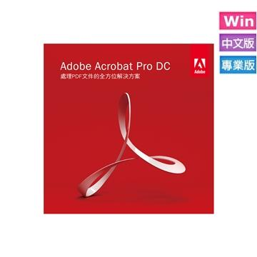 Adobe Acrobat Pro DC for windows (中文)(Acrobat Pro DC (Win))
