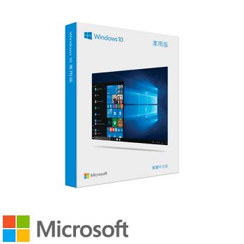 Windows 10 中文家用完整版 USB(C-Win10 HP 32/64 USB)