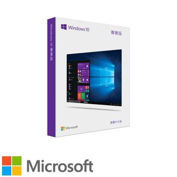Windows 10 中文專業完整版 USB