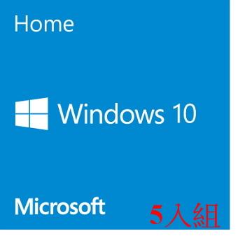 【5入組】Windows 10 中文家用隨機版 64Bit DVD