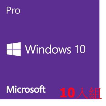 【10入組】Windows 10 中文專業隨機版 64Bit DVD(C-Win10 Pro 64B/D)