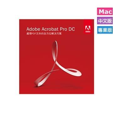 Adobe Acrobat Pro DC for Mac (中文)(Acrobat Pro DC (Mac))