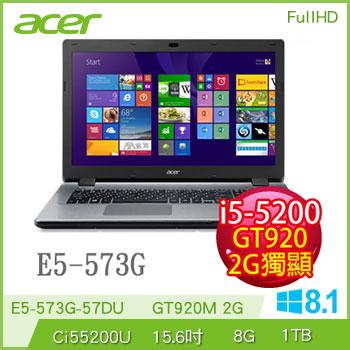 ACER E5-573G Ci5 NV920 獨顯筆電(E5-573G-57DU灰)
