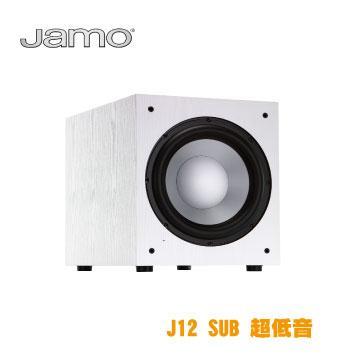 JAMO SUB超低音喇叭-白(J12 SUB White)