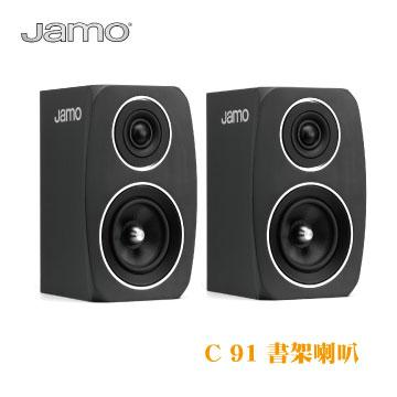JAMO 書架喇叭(可當環繞用)-黑(C91 Black)