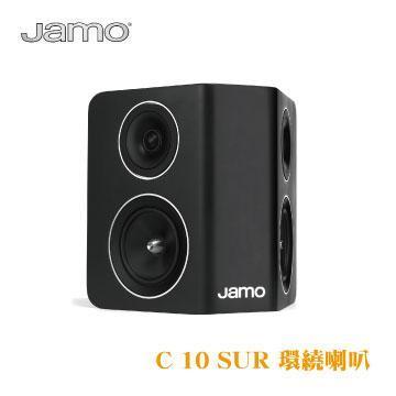 JAMO SUR環繞喇叭(JAMO C10 SUR)