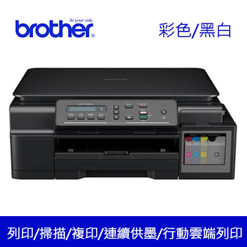 Brother DCP-T500W 無線大連供複合機(DCP-T500W)