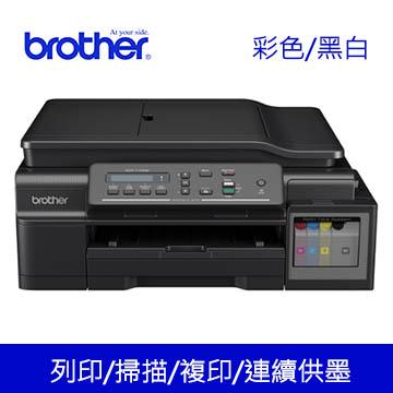 Brother DCP-T700W 無線大連供複合機(DCP-T700W)
