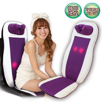 健身大師 經典高貴紫行動按摩椅墊(HY-6631-高貴紫)