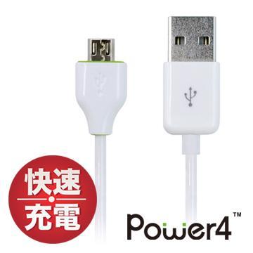 Power4 WPL006D Micro USB充電傳輸線-白(WPL006D-WH)