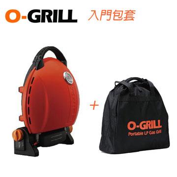 O-Grill美式時尚可攜式瓦斯烤肉爐(入門套組)(O-Grill 3500T)