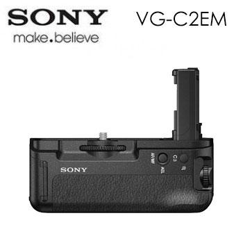 SONY VG-C2EM 電池垂直手把(VG-C2EM)