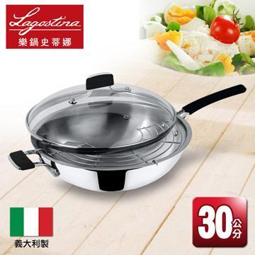 【樂鍋史蒂娜】30公分不鏽鋼炒鍋加蓋(LA-012895042030)