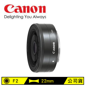 Canon EF-M 22mm單眼相機鏡頭(EF-M 22mm F2 STM)
