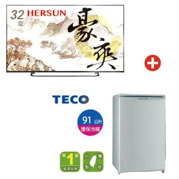 HERSUN 32型LED+東元 91公升1級單門小冰箱()