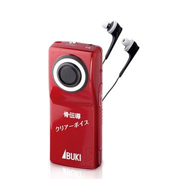 【樂齡網】IBUKI骨傳導-音聲擴聽器(H1HA1205RED0000)